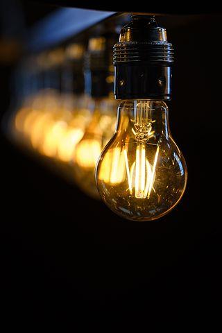 Válasszuk a legideálisabb lámpát!